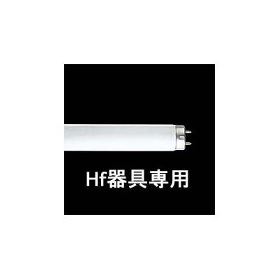東芝 直管蛍光灯 〈メロウライン〉 Hf形蛍光灯 32W 3波長形昼白色 FHF32EX-N-H