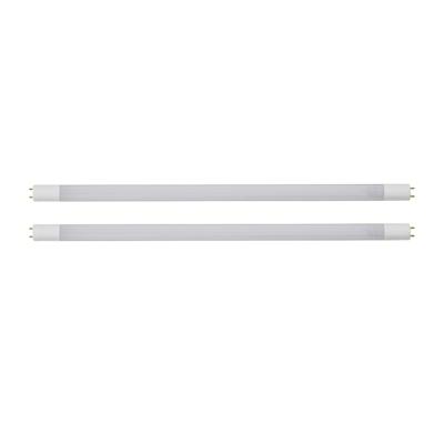 直管LEDランプ 20形相当 G13 昼白色 グロースタータ器具専用 2本入