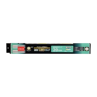 直管LEDランプ 20形相当 G13 昼白色 2本入 グロースターター器具専用