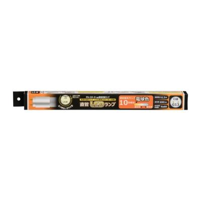 直管LEDランプ 10形相当 G13 電球色 グロースターター器具専用