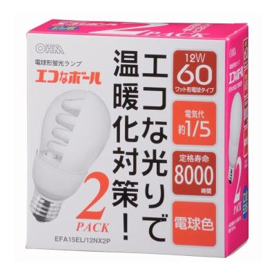 電球形蛍光灯 E26 60形相当 電球色 エコなボール 2個入
