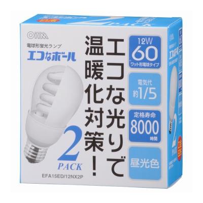 電球形蛍光灯 E26 60形相当 昼光色 エコなボール 2個入