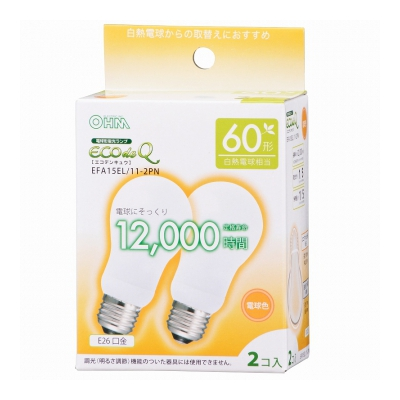 電球形蛍光灯 E26 60形相当 電球色 エコデンキュウ 2個入