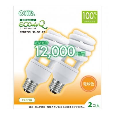 電球形蛍光灯 スパイラル形 E26 100形相当 電球色 エコデンキュウ 2個入