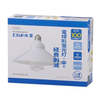電球形蛍光灯 エコなボール傘 E26 100形相当 昼光色 エコなボール