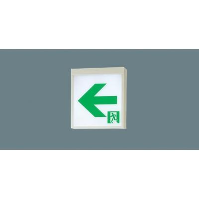 天井直付型・壁直付型・吊下型 LED 誘導灯 片面型・電源別置型・一般型(20分間) B級・BL形(20B形)※本体のみ、パネル別売り