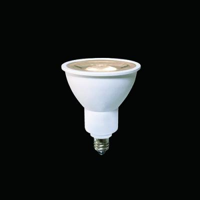 グローバルラン ハロゲン型LED電球 全光束400lm E11 電球色 ビーム角38度 LDR5LWE11 画像2
