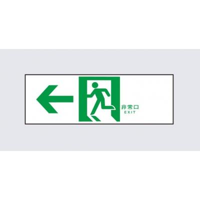 ☆★ケース販売特価 10個セット★☆ レフランプ屋外用200W形