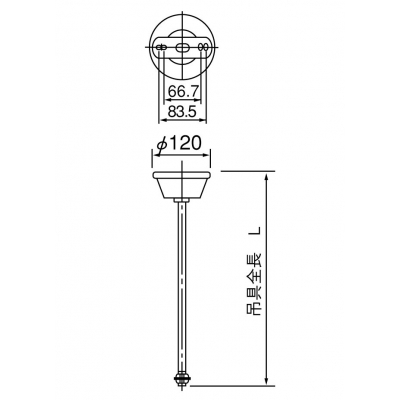 ハイラックス4500(昼白色/150W) 拡散形