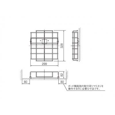 ハイラックス4500(昼白色/150W)