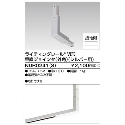 垂直ジョインタ 外角 �形 シルバー