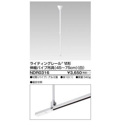 伸縮パイプ吊具 �形 長さ47〜75cm