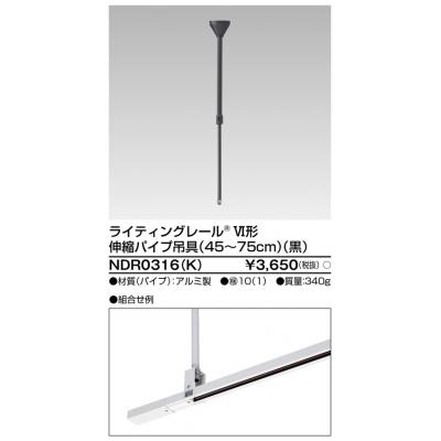 伸縮パイプ吊具 �形 長さ47〜75cm 黒