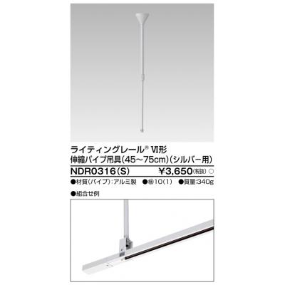 伸縮パイプ吊具 �形 長さ47〜75cm シルバー