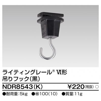 吊りフック �形 耐荷重5kg 黒