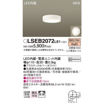 LGB51655LE1 相当品 LEDダウンシーリング 電球色