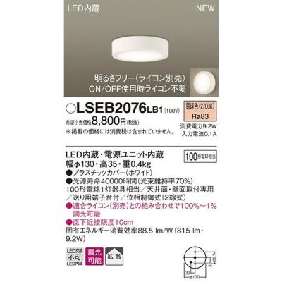 LGB51605LB1 相当品 LEDダウンシーリング 電球色 調光タイプ