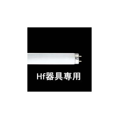 直管蛍光灯 〈メロウライン〉 Hf形蛍光灯 32W 3波長形温白色