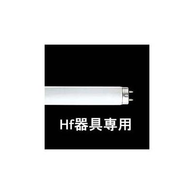 直管蛍光灯 〈Hf形蛍光灯〉 Hf形蛍光灯 32W 3波長形温白色