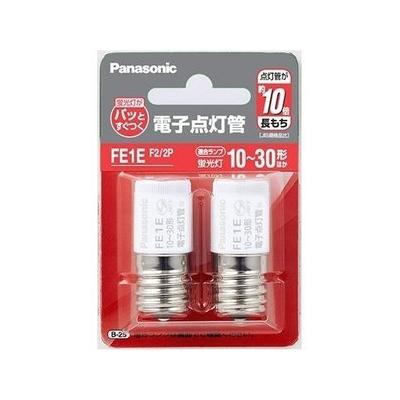 電子点灯管(2個入) Panasonic