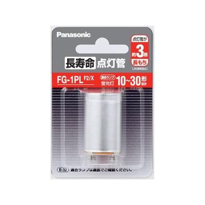 長寿命点灯管 FG-1P Panasonic