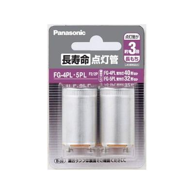 長寿命点灯管(FG-4P)(FG-5P) Panasonic