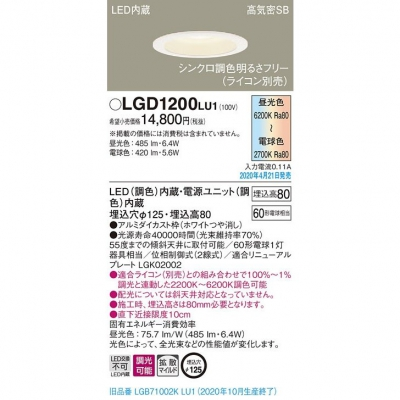 一般照明用PAR形 100V用 M・E・P口金 超狭角タイプ