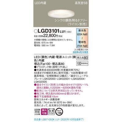 一般照明用PAR形 100V用 M・E・P口金 狭角タイプ