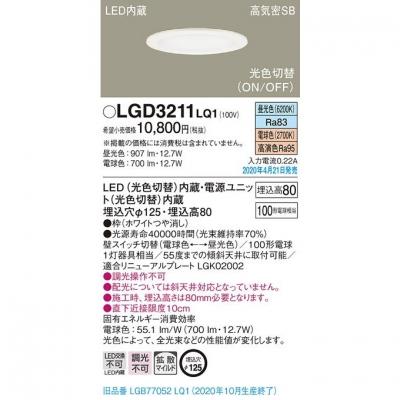 光学機器用ハロゲン電球 G6.35/15x9口金光中心距離37mm G6.35/15x9