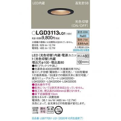 光学機器用ハロゲン電球(クリア)G9.5口金