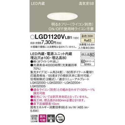 ☆★ケース販売特価 10個セット★☆ ミニハロゲンランプ 12V 20W G4口金