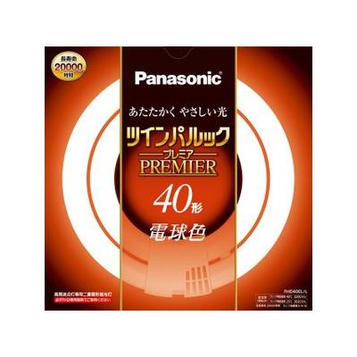 高周波点灯専用二重環形蛍光灯 《ツインパルック プレミア蛍光灯》 丸形 40形 電球色