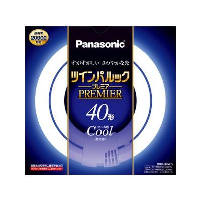 高周波点灯専用二重環形蛍光灯 《ツインパルック プレミア蛍光灯》 丸形 40形 クール色