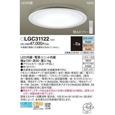 LEDキッチンライト