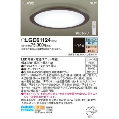 LEDシーリングライト リモコン付き 調光・調色タイプ 6畳用