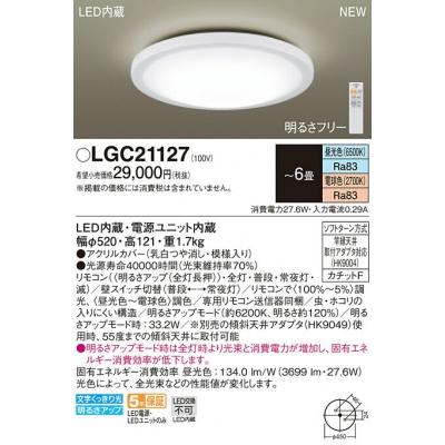 LEDブラケット LED一体形 人感センサー付き