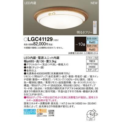 E-CORE イーコア ON OFFセンサー付 ダウンライト LED
