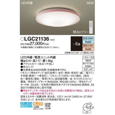 日立 10個セット LED電球 ハロゲン電球形 電球色相当 口金E11 日本製 LDR7L-W-E11B_set