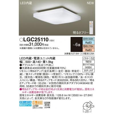 LED電球 ハロゲン電球形 白色 65W相当 口金E11