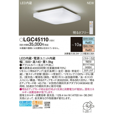 LED電球 ハロゲン電球形 昼白色 65W相当 口金E11
