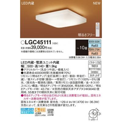 LED電球 ハロゲン電球形 電球色 65W相当 口金E11