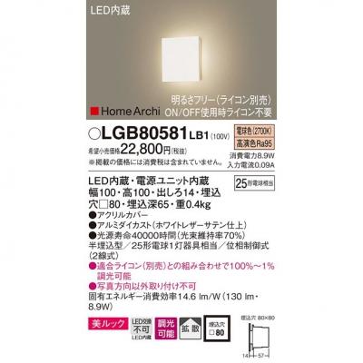 LED電球 ハロゲン電球形 電球色 57W相当 口金E11