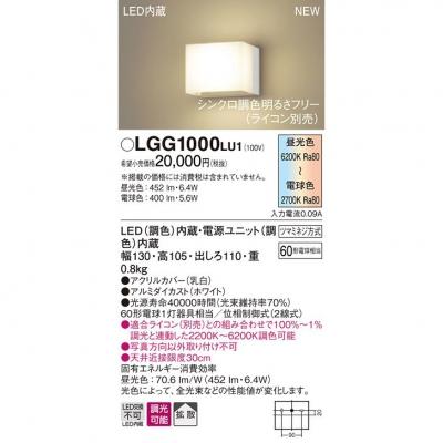 LED電球 ハロゲン電球形 温白色 75W相当 口金E11