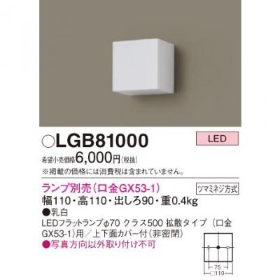 LED電球 ハロゲン電球形 電球色 100W相当 口金E11