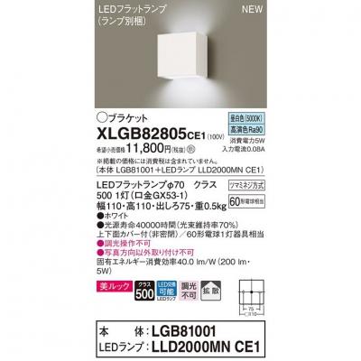 LEDペンダントライト ウッドMサイズ