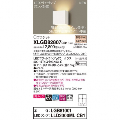 LEDペンダントライト ウッドMサイズ(電球なし)