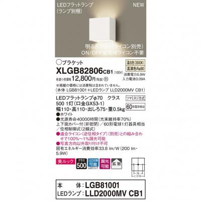 LEDペンダントライト マットホワイトMサイズ(電球あり)
