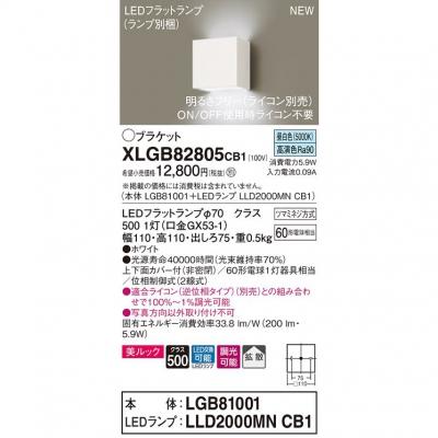 LEDペンダントライト マットホワイトMサイズ(電球なし)