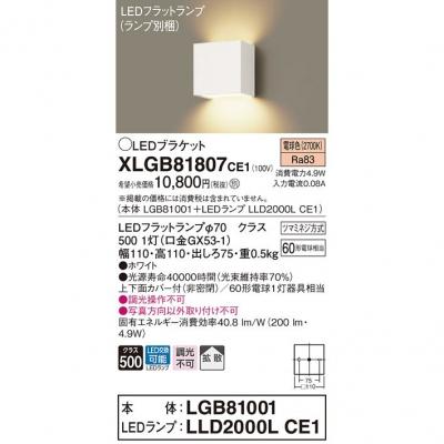 LEDペンダントライト マットブラックMサイズ(電球あり)