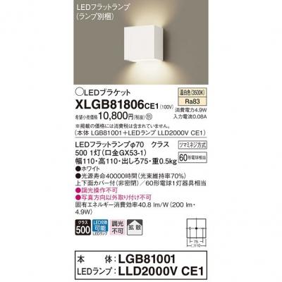 LEDペンダントライト マットブラックMサイズ(電球なし)